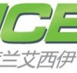 ICE wins 3CCCC HK-Macao-Zhuhai Bridge contract